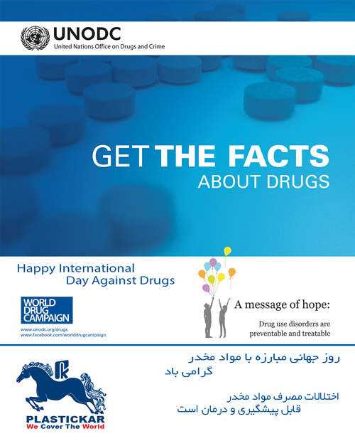 Happy International Day Against Drugs