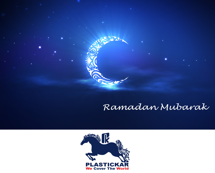 Ramadan Mubarak