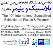 It is our great honor  to have a privilege to invite you at Pars Plast Exhibition which will be held at Mashhad -Iran on September 17 to 20 , 2015.