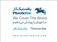 PlasticKar's Products